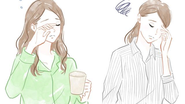 眠い 疲れ 女性