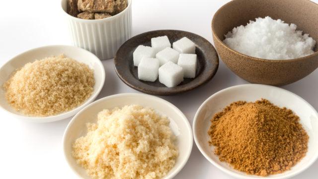 色々な砂糖