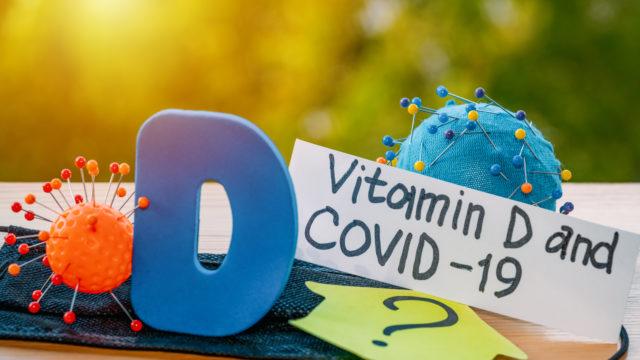 covid-19とビタミンD
